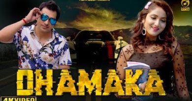 Dhamaka Lyrics Raju Punjabi x Ruchika Jangid