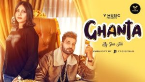 Ghanta Lyrics Jais Tak