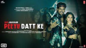 Peeyu Datt Ke Lyrics Yo Yo Honey Singh | Marjaavaan