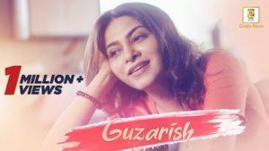 Guzarish Lyrics Abhay Jodhpurkar