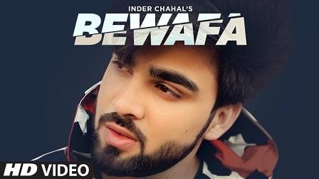 Bewafa Lyrics Inder Chahal
