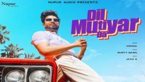 Dil Mutiyar Da Lyrics Singga