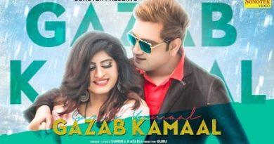 Gajab Kamal Lyrics Sundra Katariya