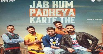 Jab Hum Padheya Karte The Lyrics Parmish Verma