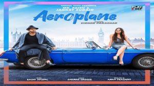 Aeroplane Lyrics - Vibhor Parashar | Faisu & Jannat Zubair