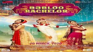 Banna Banni Lyrics Babloo Bachelor   Bappi Lahiri