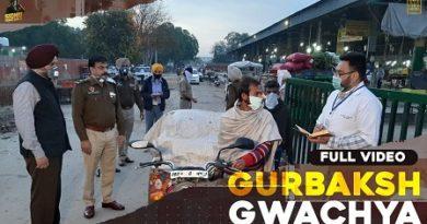 Gwacheya Gurbakash Lyrics - Sidhu Moosewala | R Nait