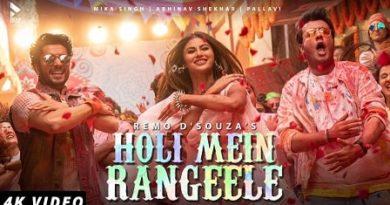 Holi Mein Rangeele Lyrics Mika Singh