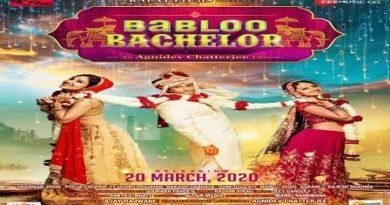 Jealous Lyrics Babloo Bachelor | Dev Negi