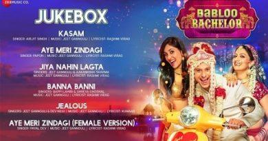 Jiya Nahin Lagta Lyrics Babloo Bachelor