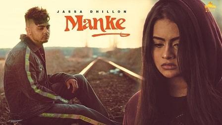 Manke Lyrics Jassa Dhillon