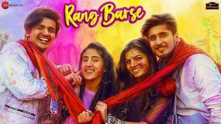Rang Barse Lyrics Mamta Sharma | Shaan