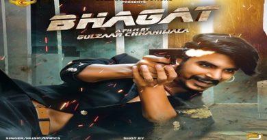 Bhagat Lyrics - Gulzaar Chhaniwala
