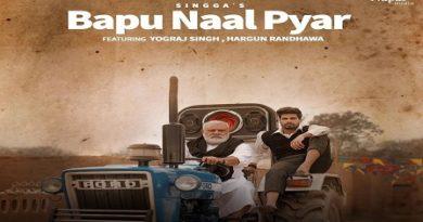 Bapu Naal Pyar Lyrics - Singga