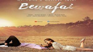 Bewafai Lyrics - Rochak Kohli | Mr. Faisu
