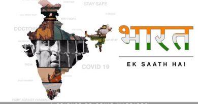 Bharat Ek Saath Hai Lyrics Sonu Sood
