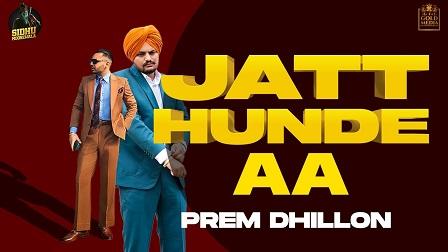 Jatt Hunde Aa Lyrics - Prem Dhillon