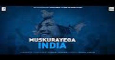 Muskurayega India Lyrics