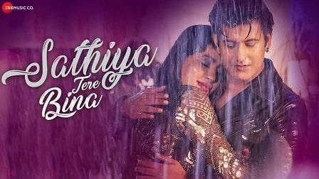 Sathiya Tere Bina Lyrics Kartik Kush | Jyotica Tangri