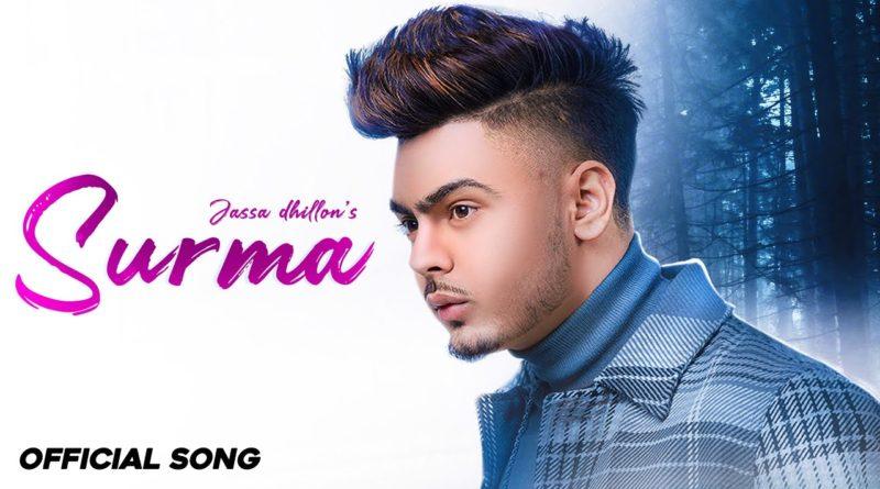 Surma Lyrics - Jassa Dhillon
