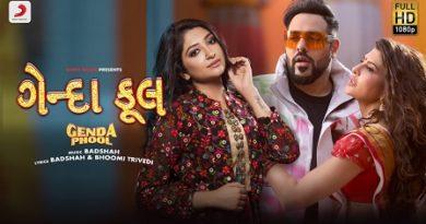 Genda Phool (Gujarati Version) Lyrics - Bhoomi Trivedi