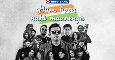 Hum Haar Nahin Maanenge Lyrics - A.R. Rahman