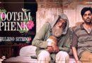 Jootam Phenk Lyrics - Gulabo Sitabo | Piyush Mishra