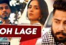 Soh Lage Lyrics - Nav Dolarain | Varinder Brar