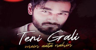Teri Gali Mein Aata Nahin Lyrics - Yasser Desai