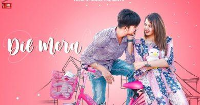 Dil Mera Lyrics - Mr & Mrs Narula | Magic