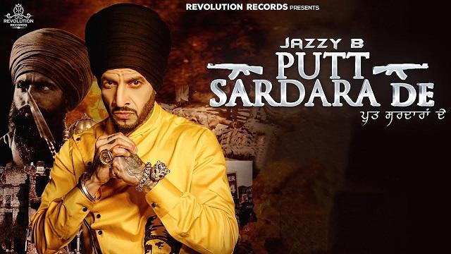 Putt Sardara De Lyrics - Jazzy B