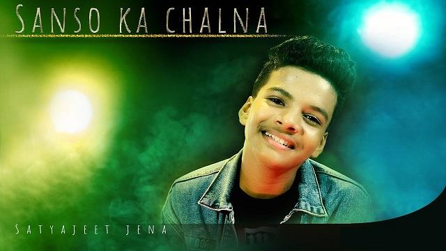 Sanso Ka Chalna Lyrics - Satyajeet Jena