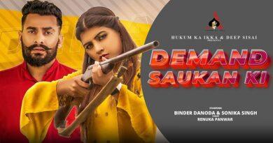 Demand Saukan Ki Lyrics by Renuka Panwar