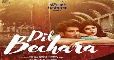 Dil Bechara Title Track Lyrics - Sushant Singh Rajput | A. R. Rahman