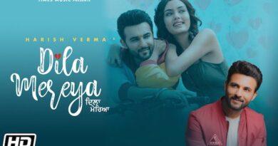 Dila Mereya Lyrics Harish Verma