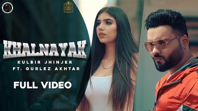 Khalnayak Lyrics - Kulbir Jhinjer | Gurlez Akhtar