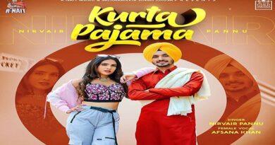 Kurta Pajama Lyrics - Nirvair Pannu | Afsana Khan