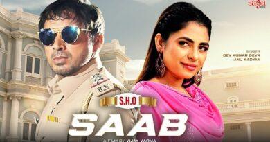 S.H.O SaaB Lyrics - Dev Kumar Deva   Anu Kadyan