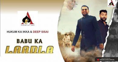 Babu Ka Ladla Lyrics - Amit Dhull