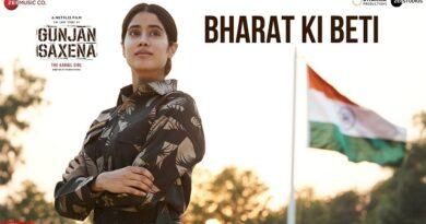 Bharat Ki Beti Lyrics - Gunjan Saxena | Janhvi Kapoor
