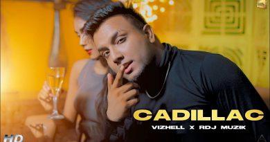 Cadillac Lyrics - Vizhell