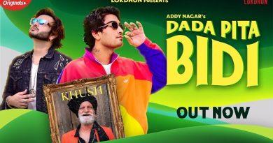Dada Pita Bidi Lyrics - Addy Nagar | Stk