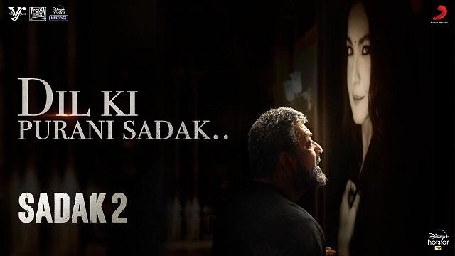 Dil Ki Purani Sadak Lyrics - Samidh Mukherjee | Title Track