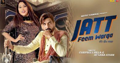 Jatt Feem Warga Lyrics - Gurpreet Billa | Afsana khan