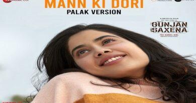 Mann Ki Dori Lyrics - Palak Muchhal   Gunjan Saxena
