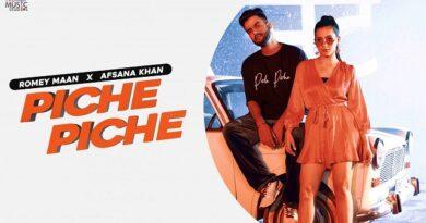 Piche Piche Lyrics - Romey Maan | Afsana Khan
