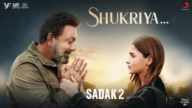Shukriya Lyrics - Sadak 2 | Jubin Nautiyal