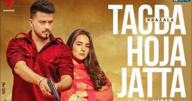 Tagda Hoja Jatta Lyrics - Khazala | Gurlez Akhtar