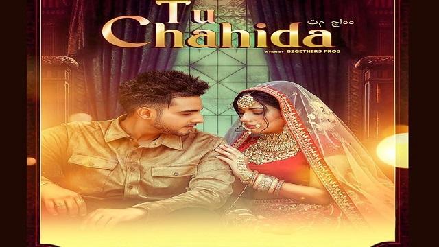 Tu Chahida Lyrics - Armaan Bedil | Sara Gurpal