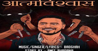 Aatmvishvas Lyrics - Amit Bhadana   Badshah